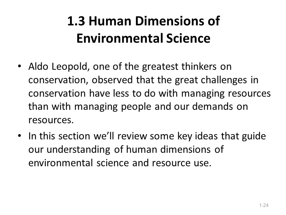 1.3 Human Dimensions of Environmental Science