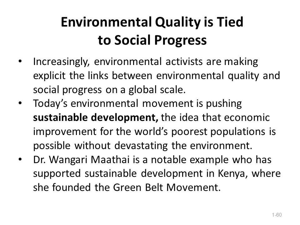 Environmental Quality is Tied