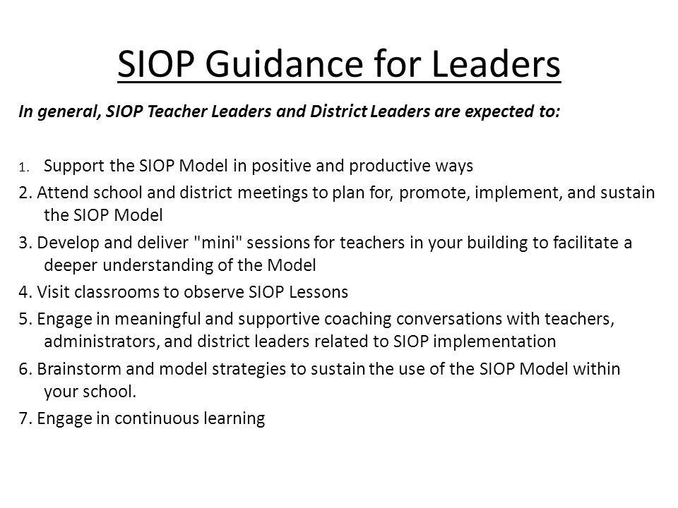 SIOP Guidance for Leaders