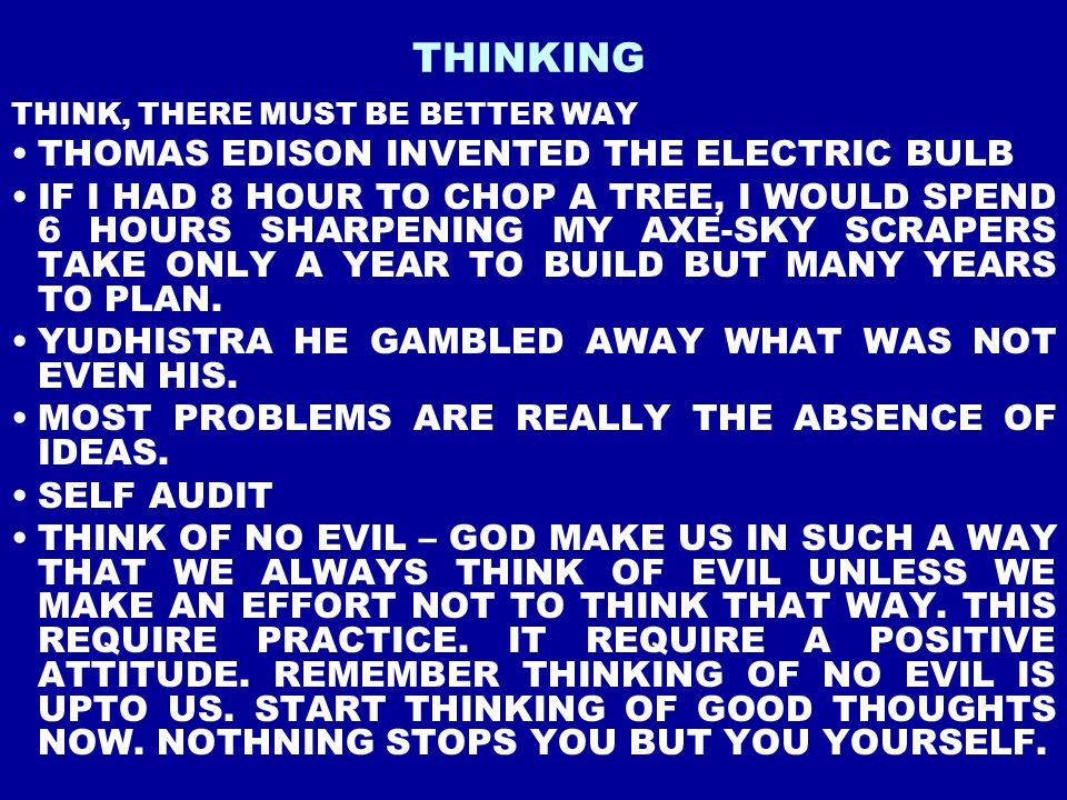 THINKING THOMAS EDISON INVENTED THE ELECTRIC BULB