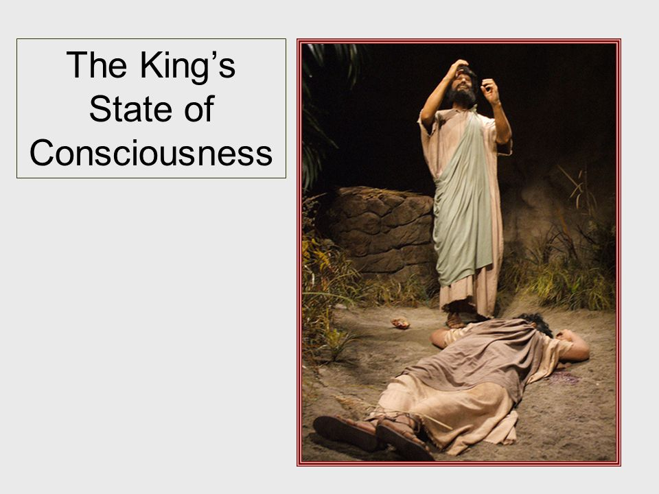 The King's State of Consciousness