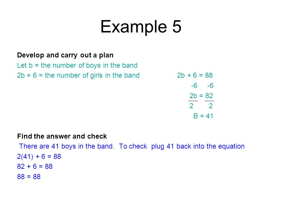 Example 5 Develop and carry out a plan