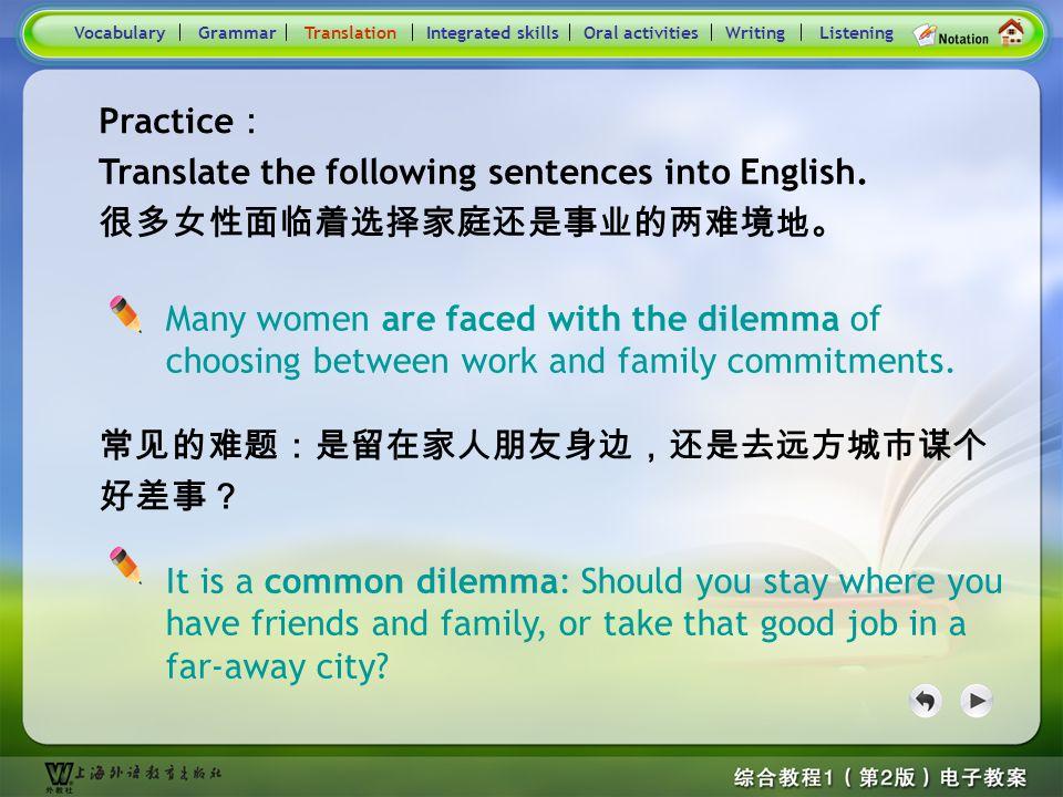 Consolidation Activities- Translation2