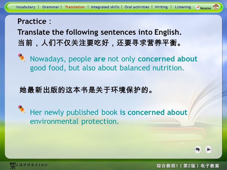 Consolidation Activities- Translation5