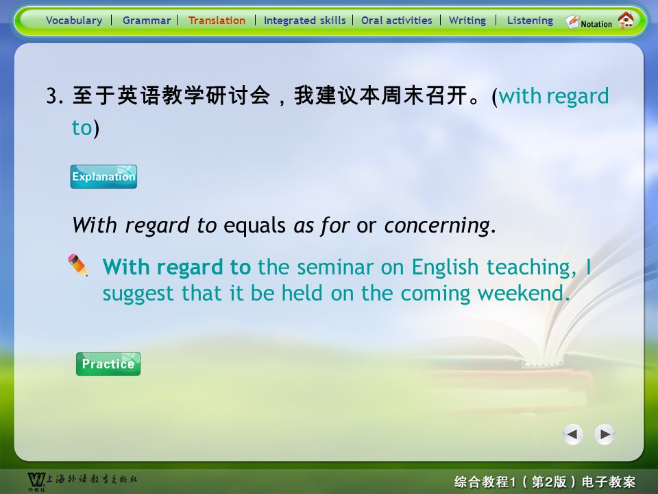 Consolidation Activities- Translation4