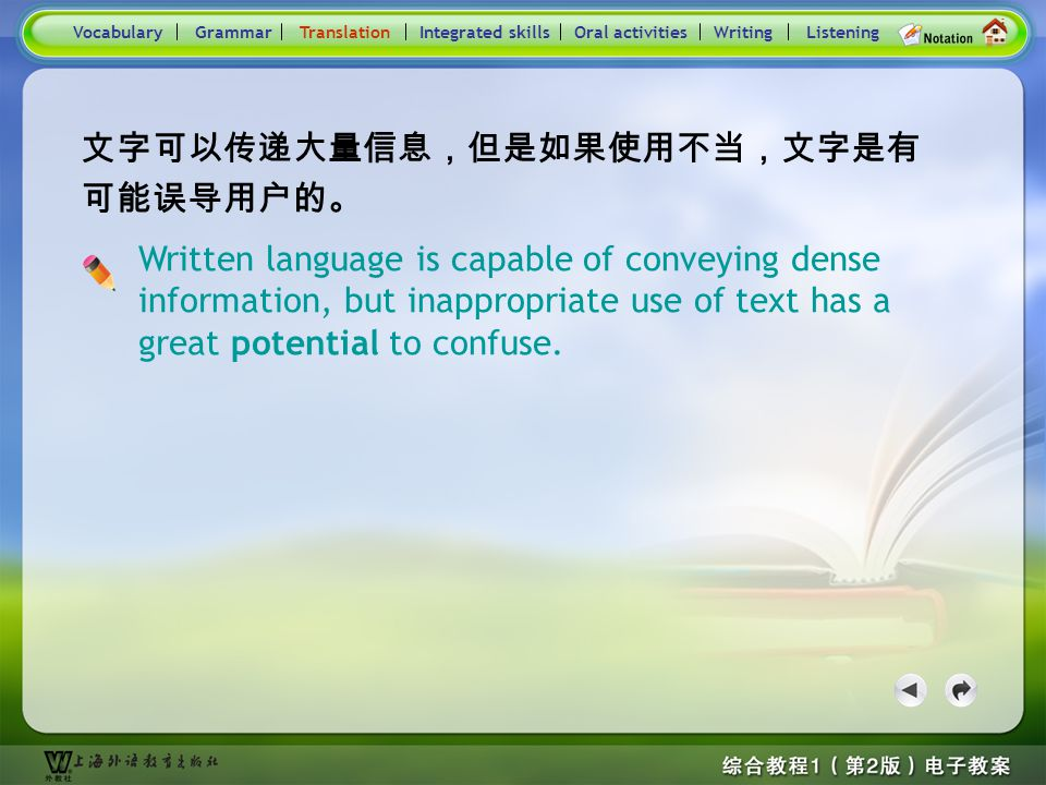Consolidation Activities- Translation6