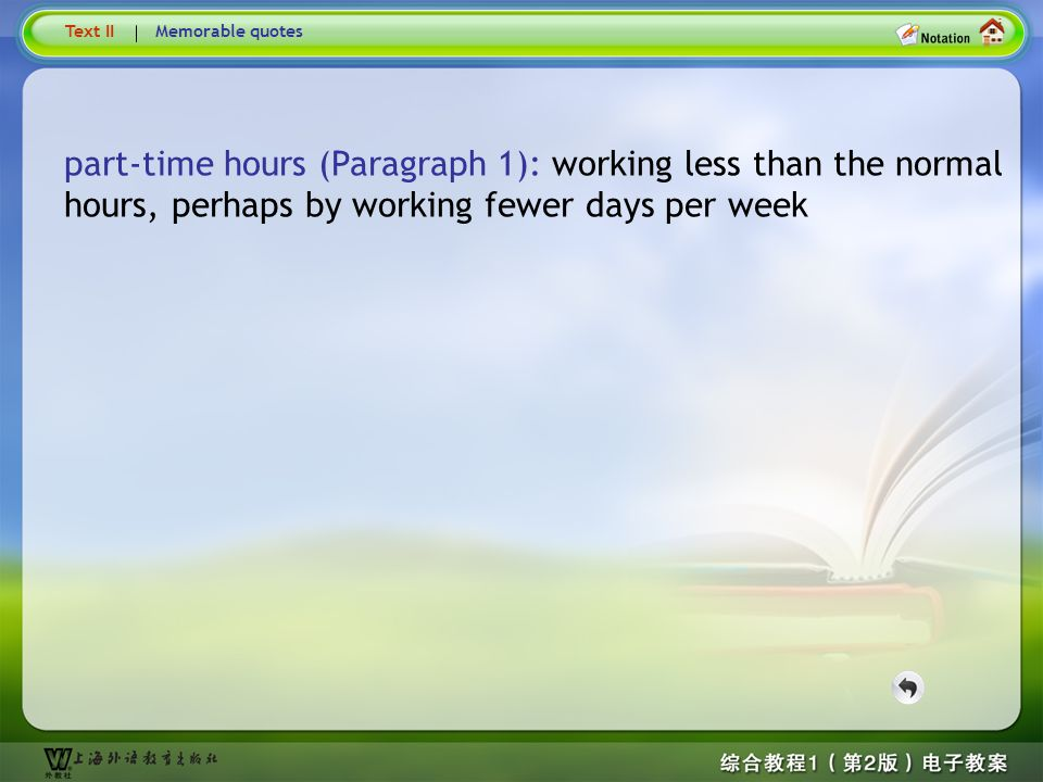 Text1 –part-time hours Text II. Memorable quotes.