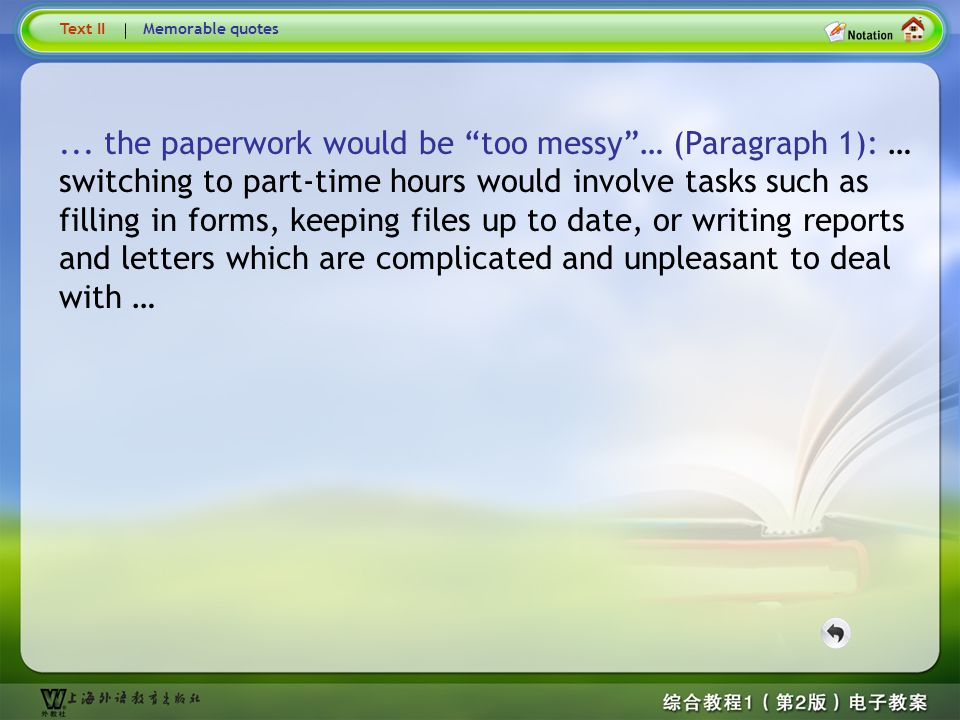 Text1 –the paperwork would