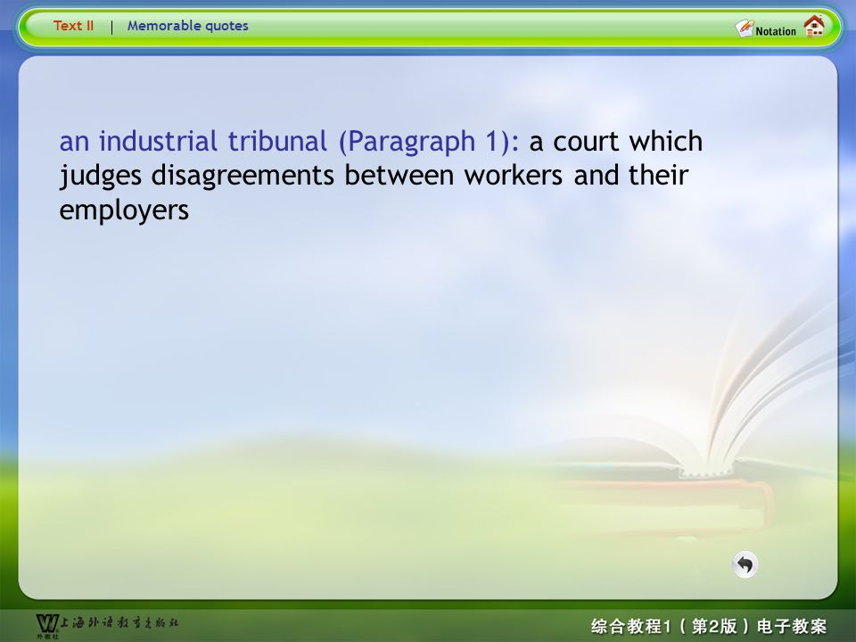 Text2–an industrial tribunal