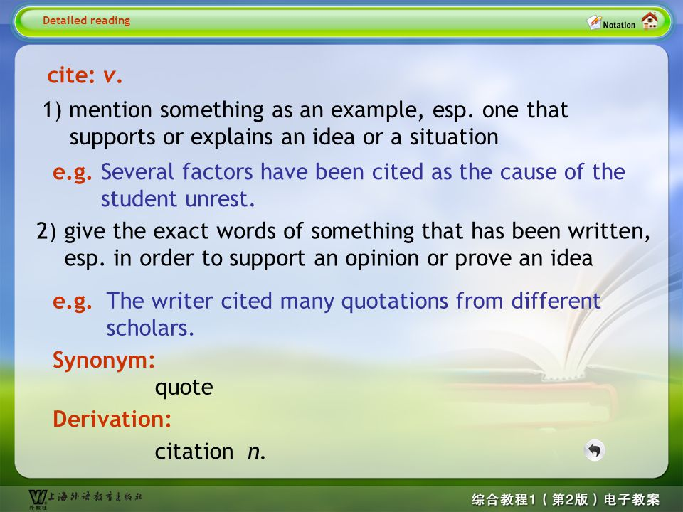 Detailed reading4-- cite