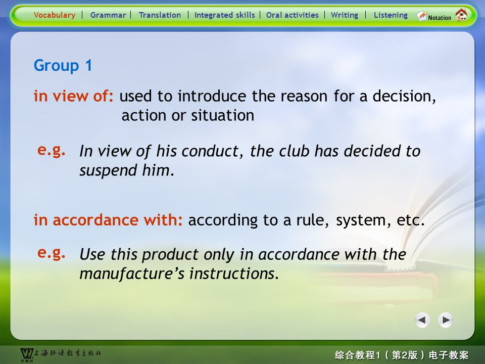 Consolidation Activities- Word / Phrase comparison1