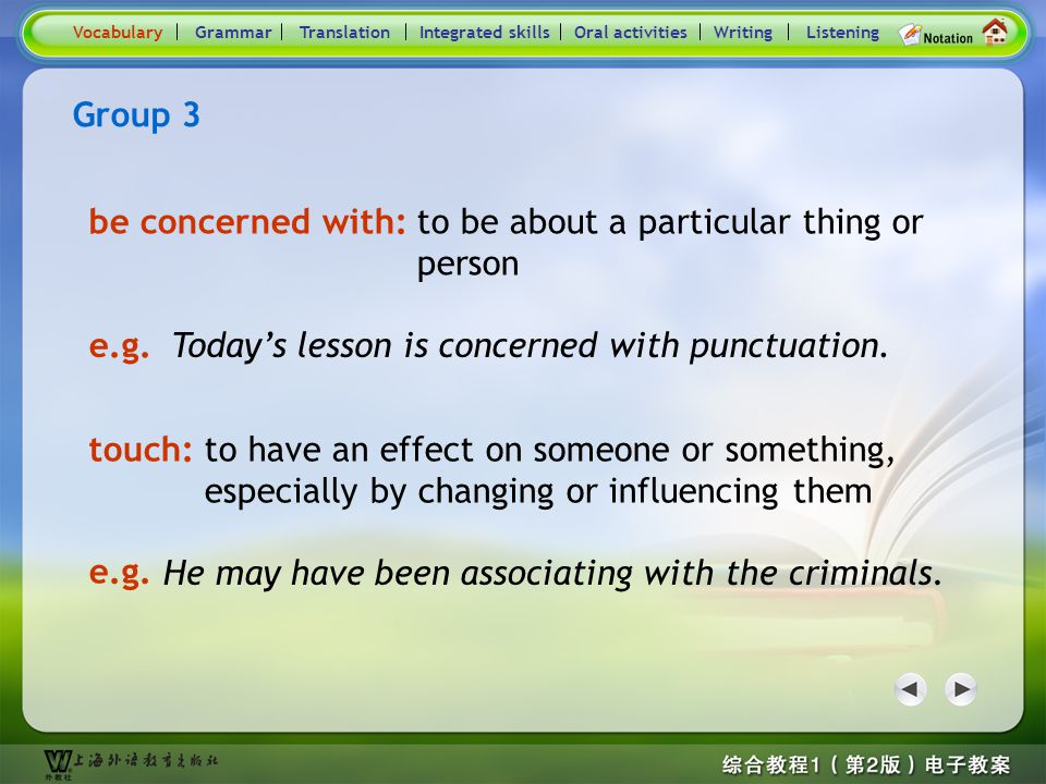 Consolidation Activities- Word / Phrase comparison3