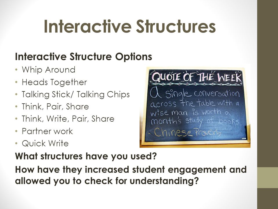 Interactive Structures
