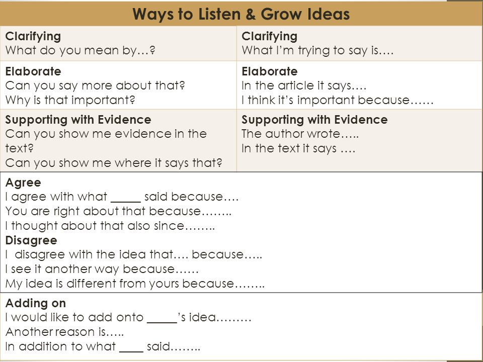 Ways to Listen & Grow Ideas