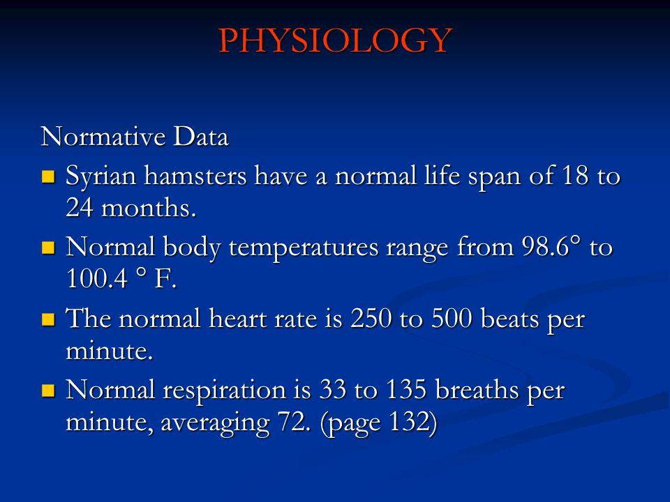 PHYSIOLOGY Normative Data