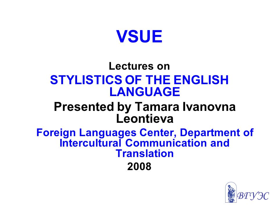 VSUE STYLISTICS OF THE ENGLISH LANGUAGE Lectures on
