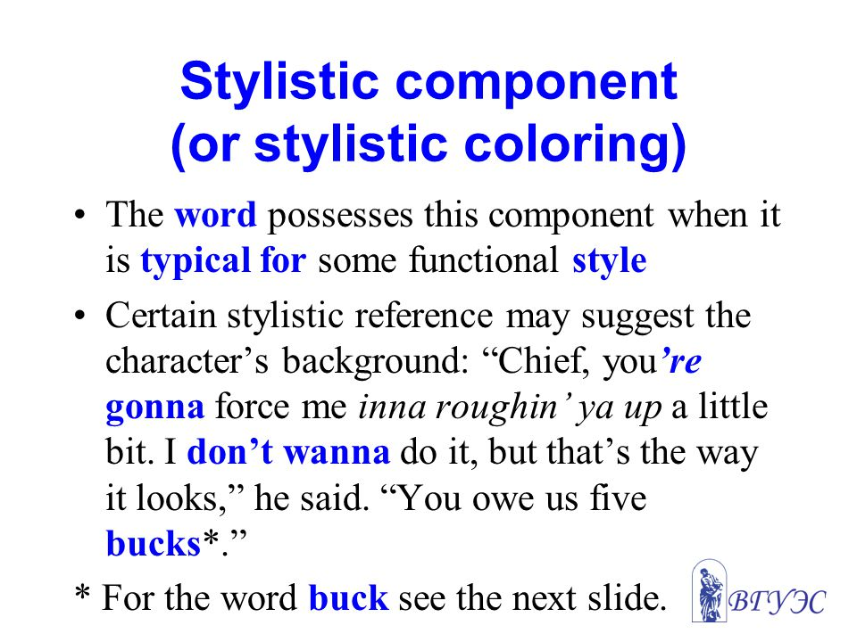 Stylistic component (or stylistic coloring)