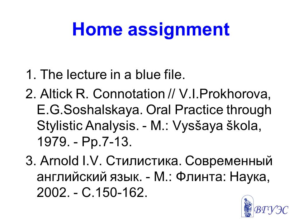 Home assignment 1. The lecture in a blue file.