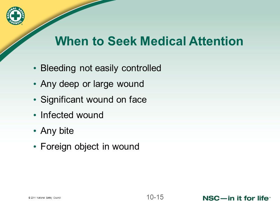 When to Seek Medical Attention
