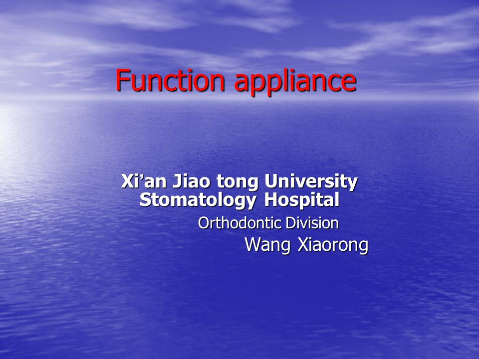 Xi'an Jiao tong University Stomatology Hospital