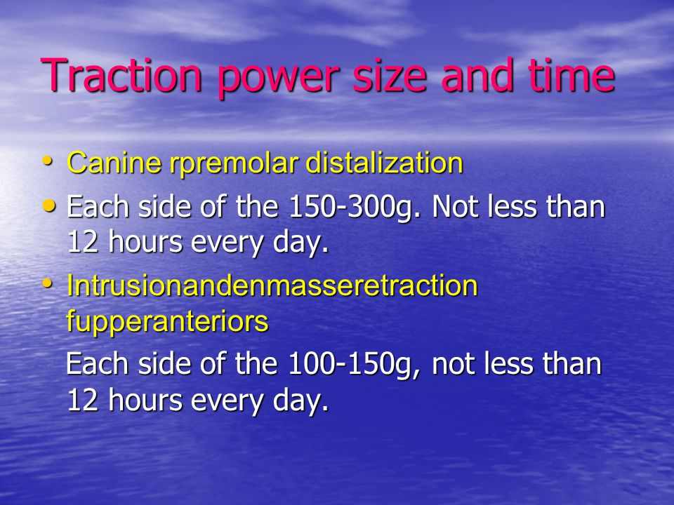 Traction power size and time