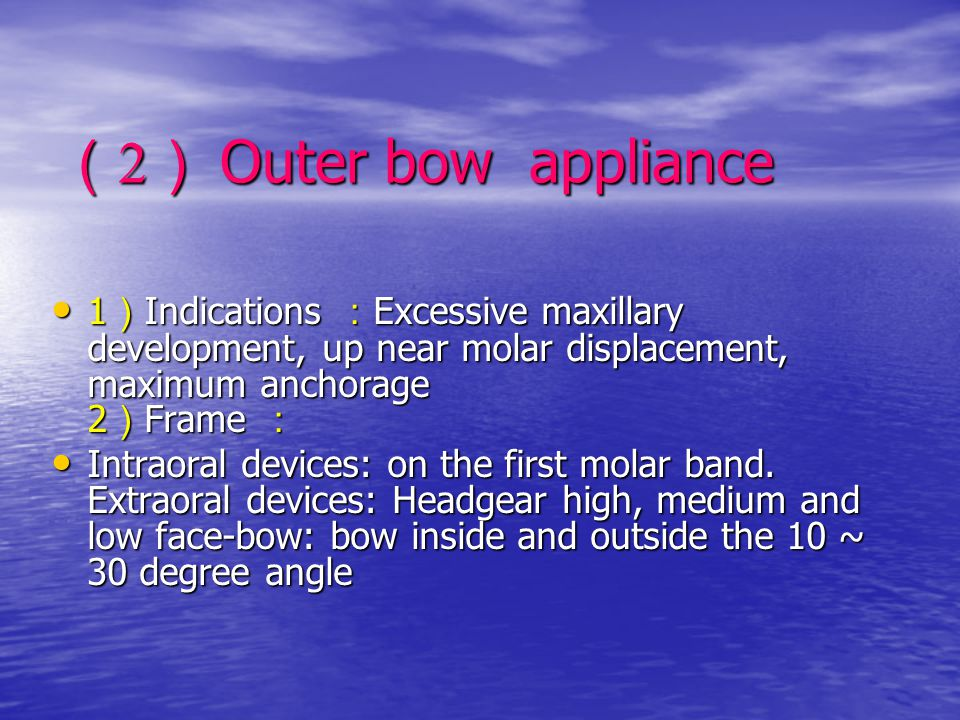 (2) Outer bow appliance 1)Indications :Excessive maxillary development, up near molar displacement, maximum anchorage 2)Frame :