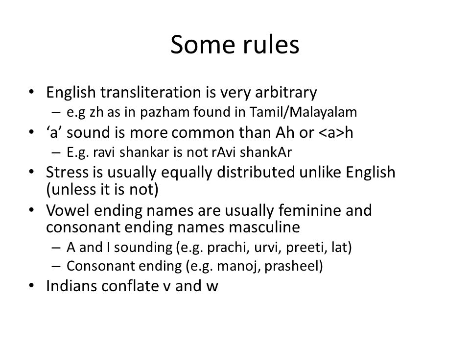 Some rules English transliteration is very arbitrary