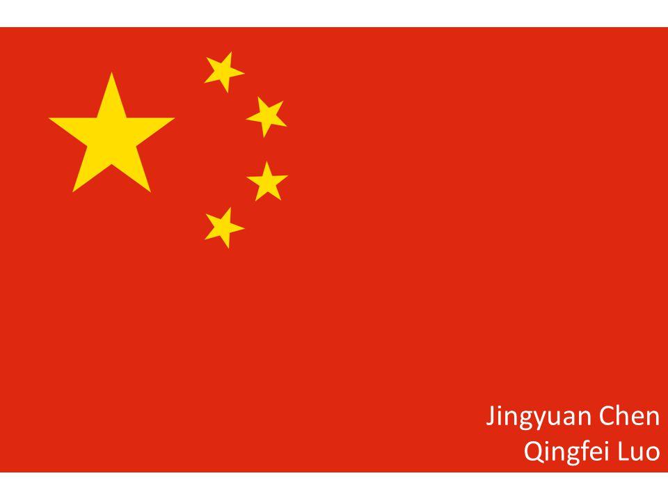 Jingyuan Chen Qingfei Luo