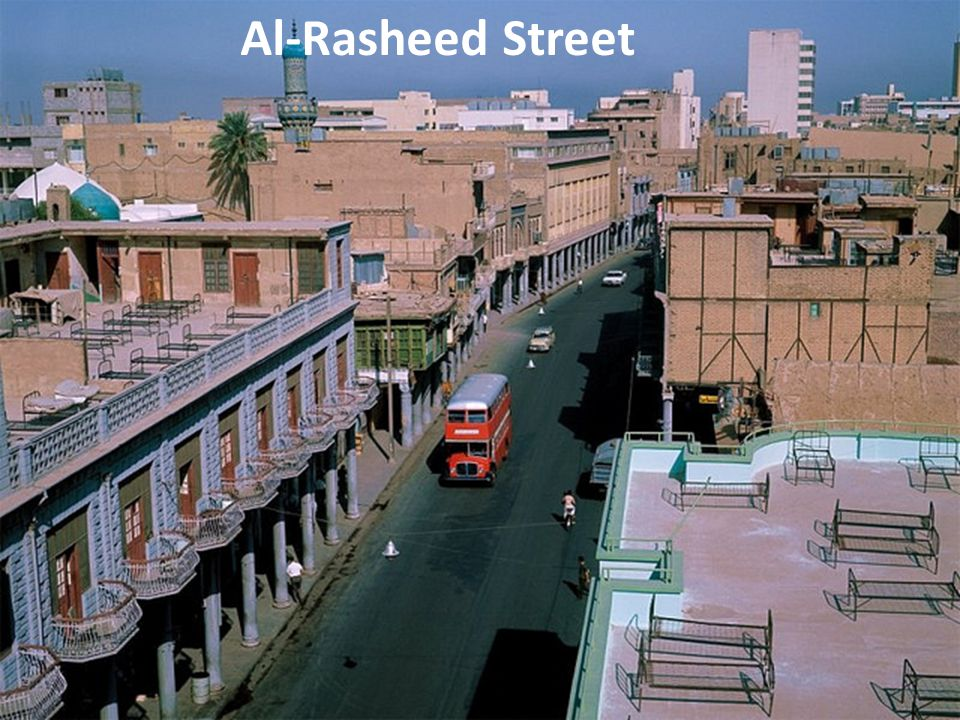 Palestine Street Al-Rasheed Street
