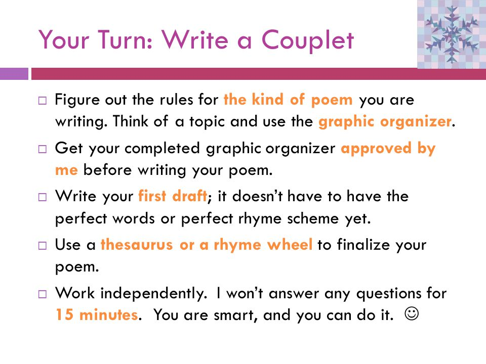 Your Turn: Write a Couplet