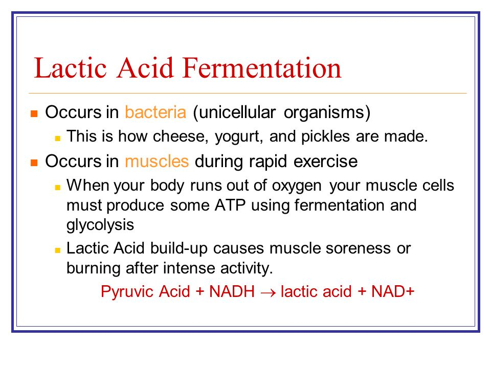 how to stop lactic acid build up