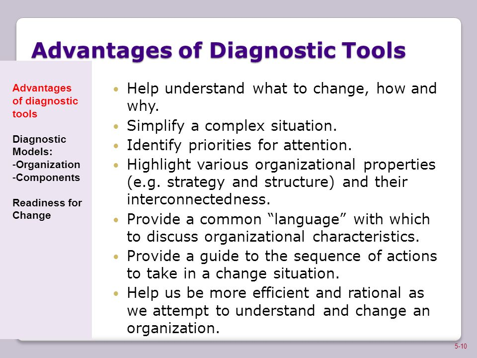 Advantages of Diagnostic Tools
