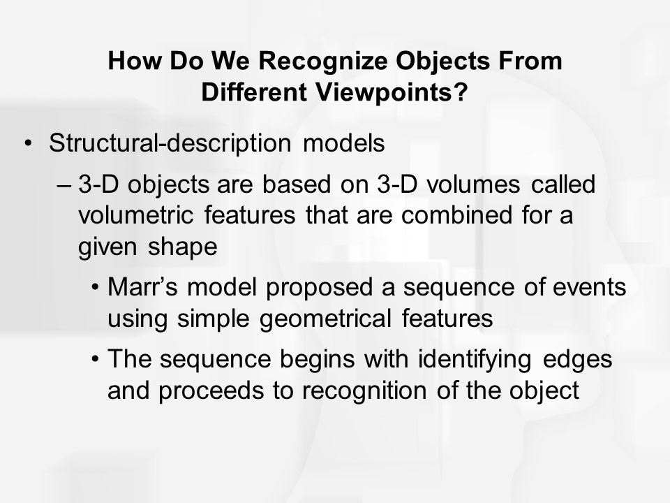 How Do We Recognize Objects From Different Viewpoints