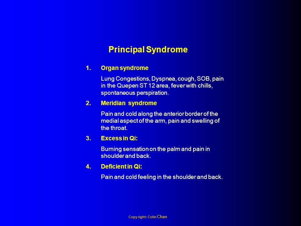 Principal Syndrome Organ syndrome
