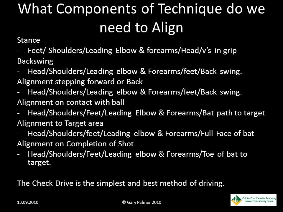 What Components of Technique do we need to Align