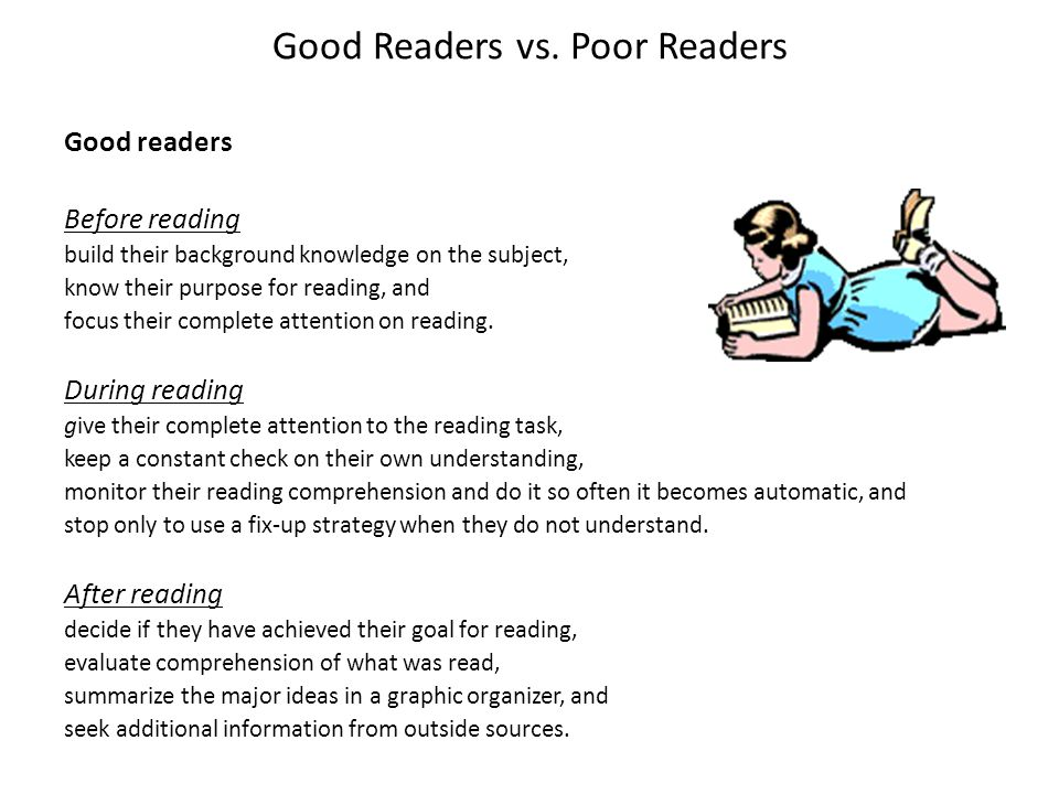 Good Readers vs. Poor Readers