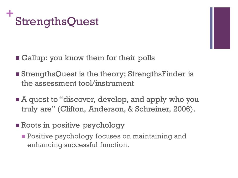 StrengthsQuest Gallup: you know them for their polls