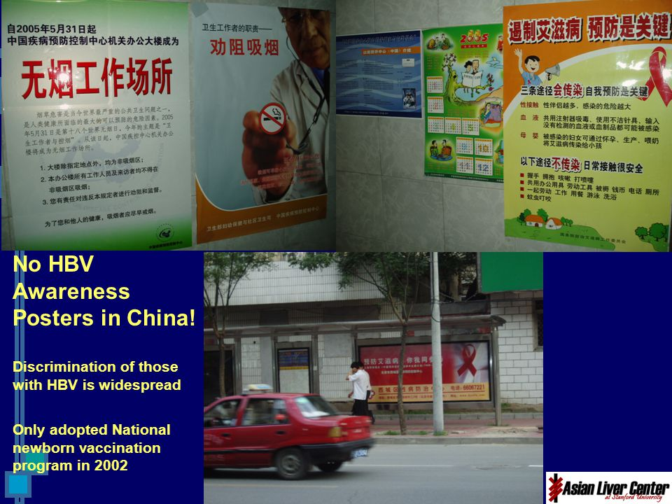 No HBV Awareness Posters in China!