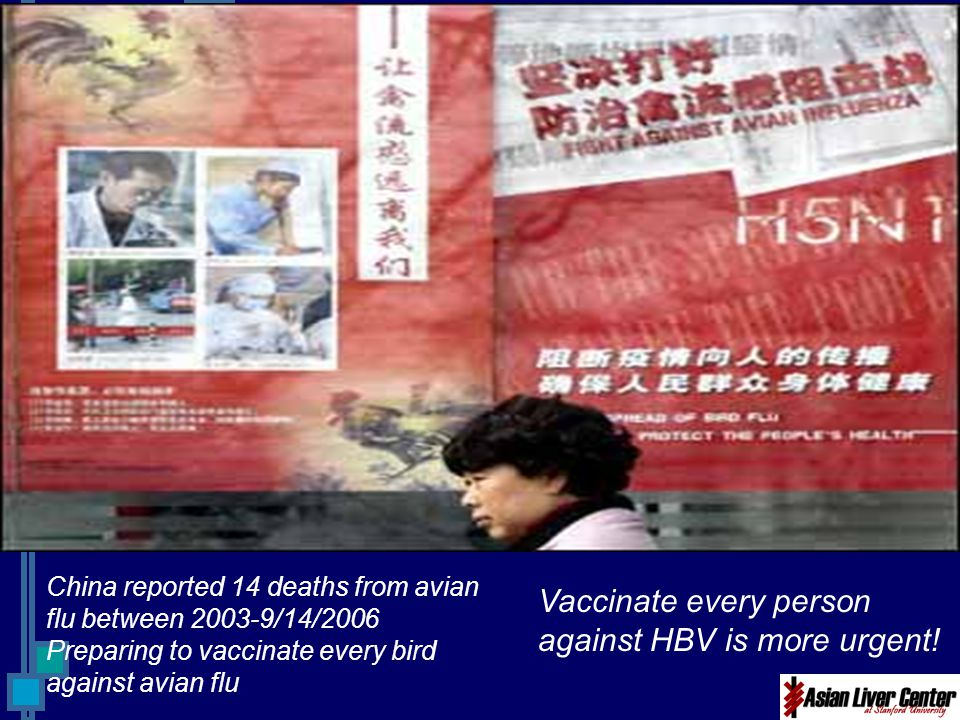 Vaccinate every person against HBV is more urgent!