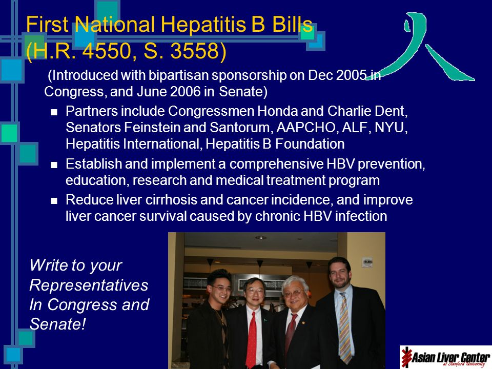 First National Hepatitis B Bills (H.R. 4550, S. 3558)