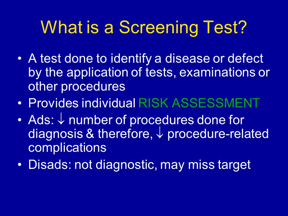 What is a Screening Test