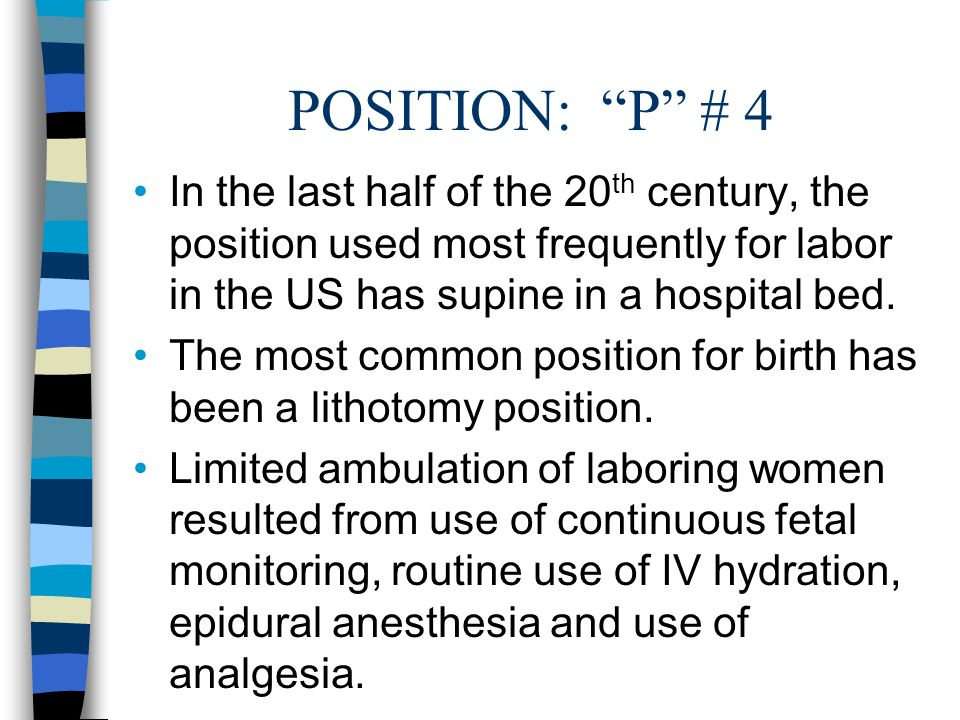 POSITION: P # 4 In the last half of the 20th century, the position used most frequently for labor in the US has supine in a hospital bed.