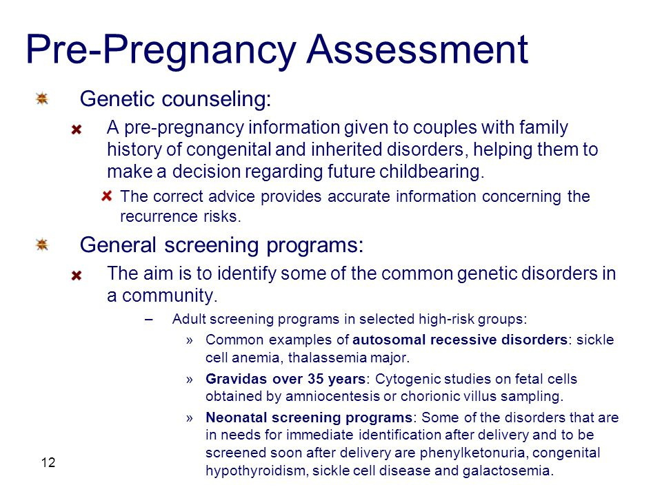 Pre-Pregnancy Assessment