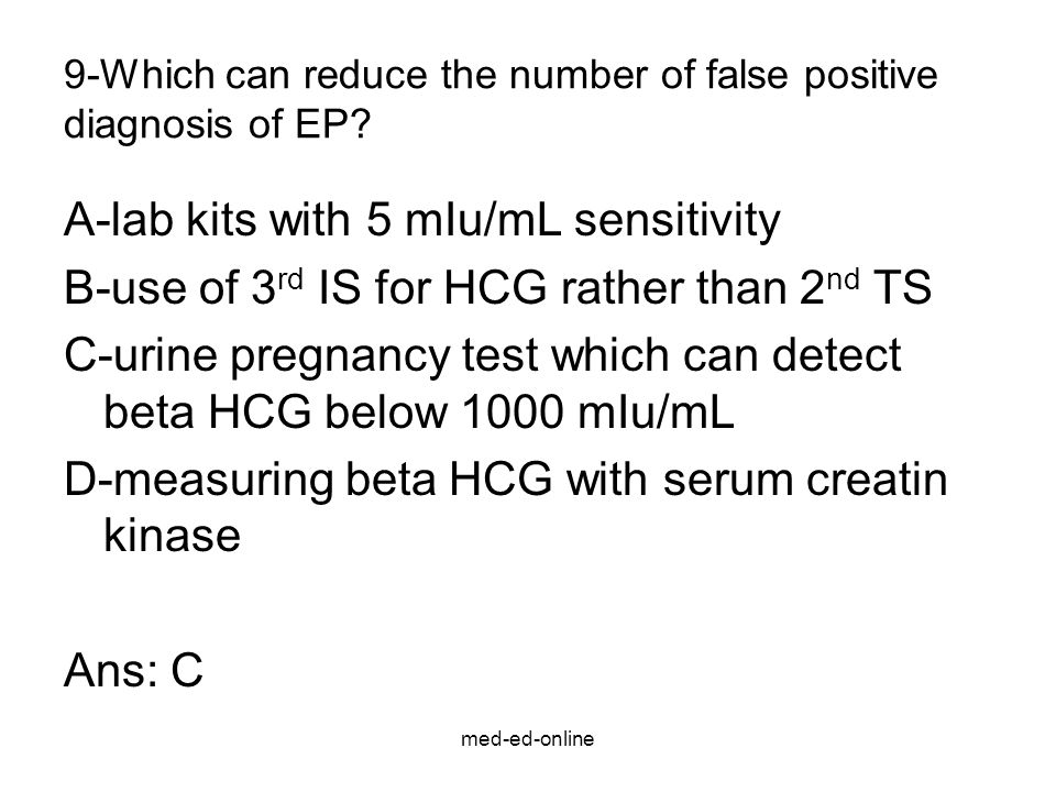 9-Which can reduce the number of false positive diagnosis of EP