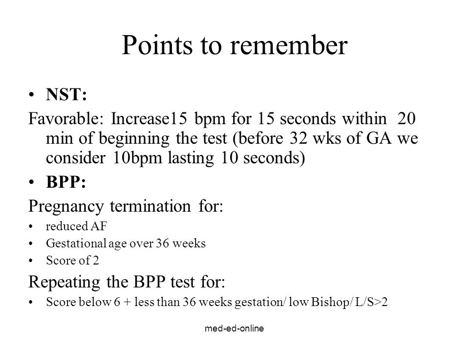 Points to remember NST: