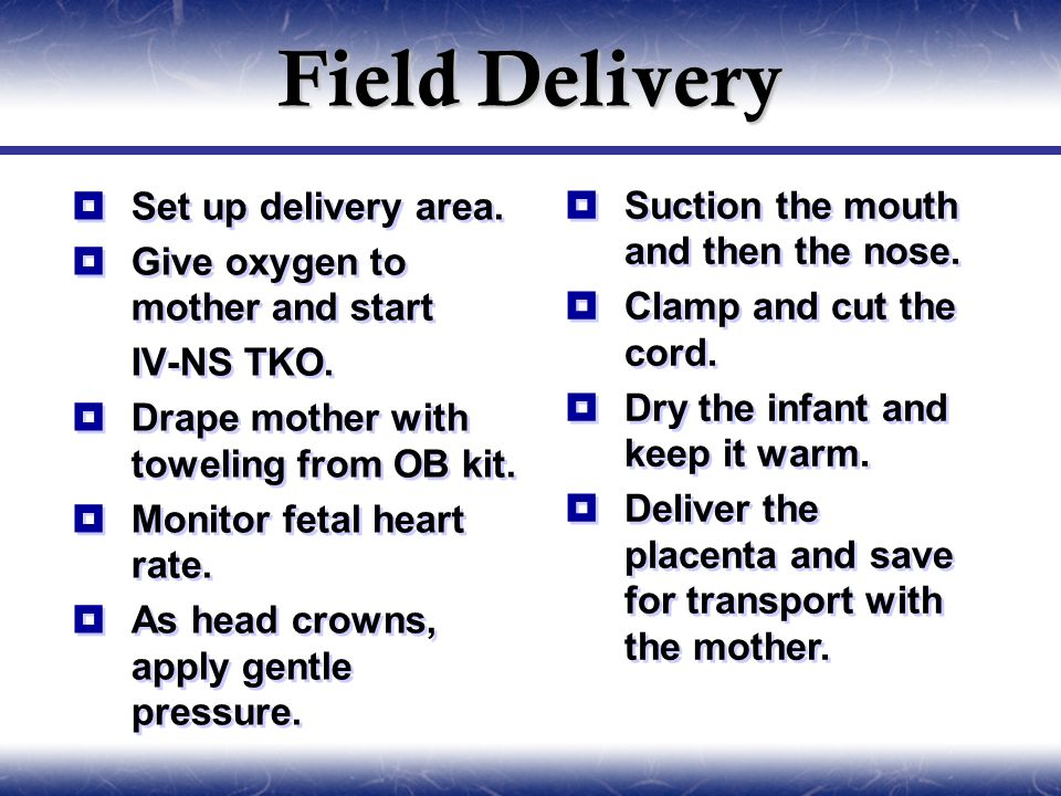 Field Delivery Set up delivery area.