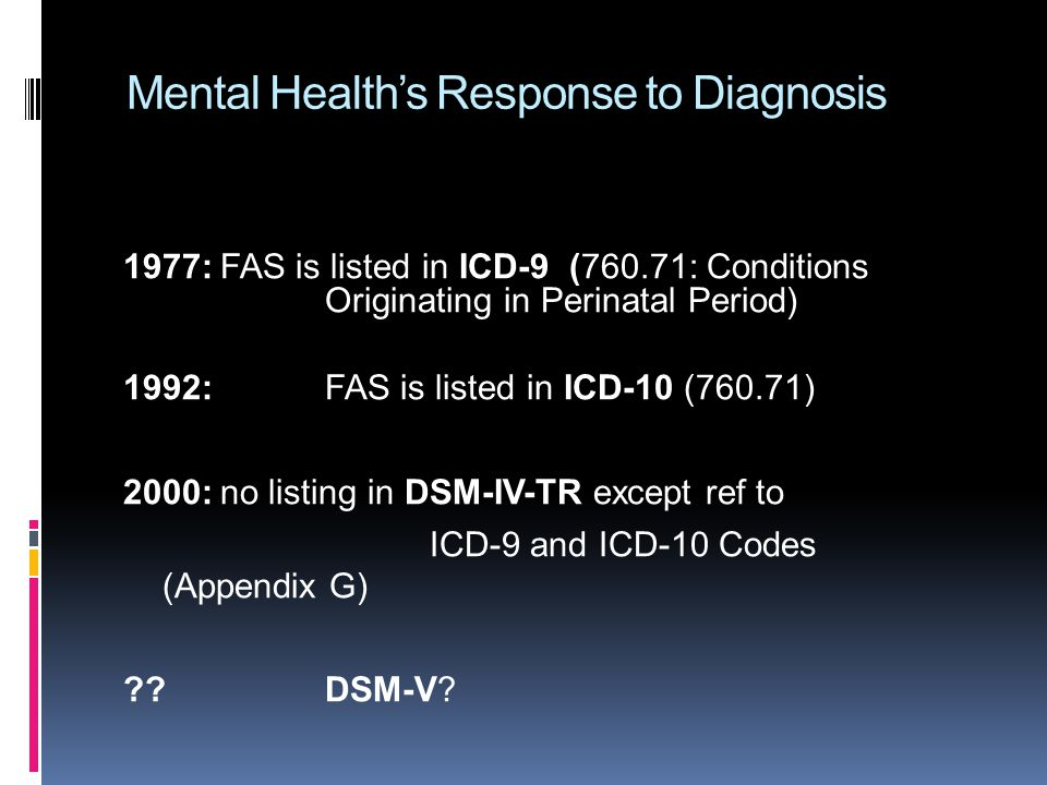 Mental Health's Response to Diagnosis