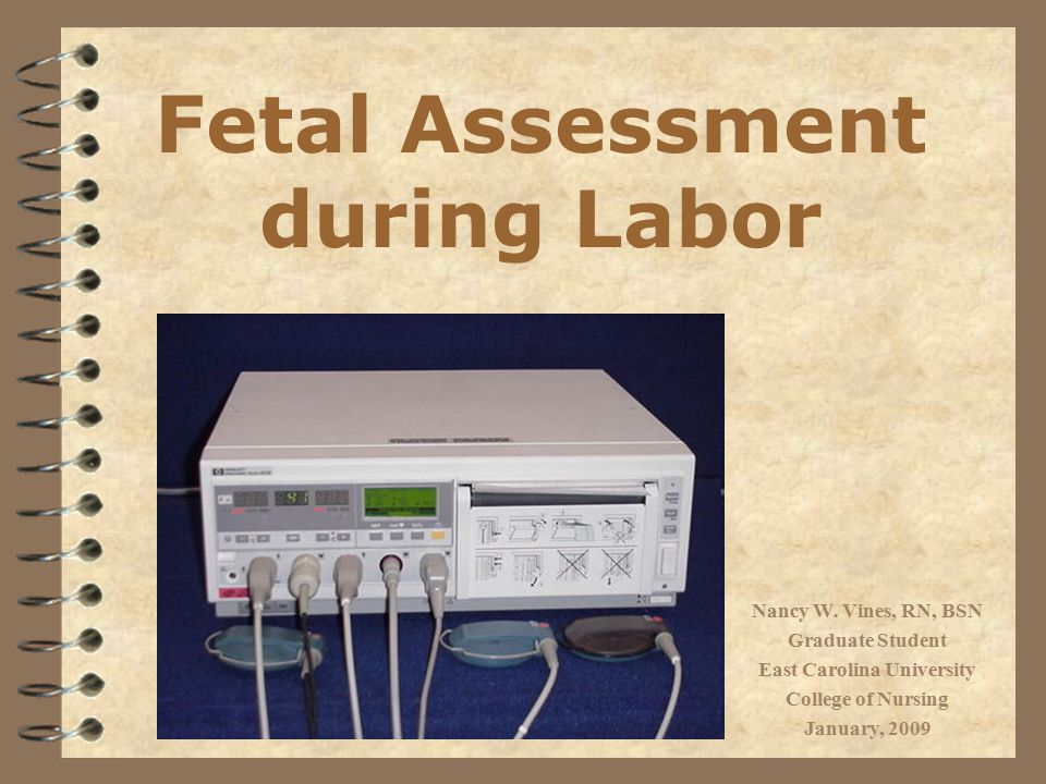 Fetal Assessment during Labor