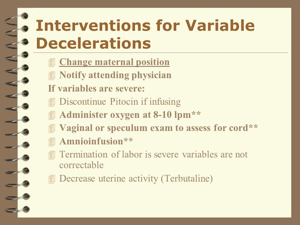 Interventions for Variable Decelerations