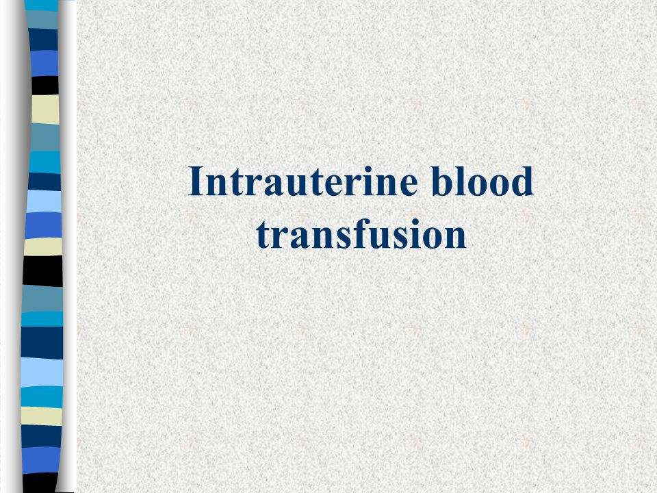 Intrauterine blood transfusion
